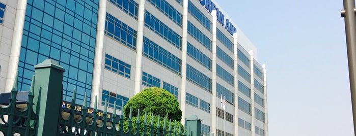 Korean Air Headquarters is one of 에어.