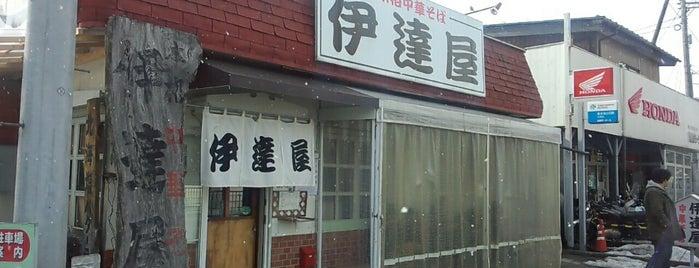 伊達屋 is one of The 麺.