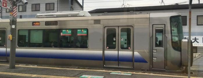 Nagataki Station is one of 阪和線.