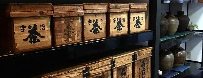 三星園上林三入本店 is one of Mon Carnet de bord.