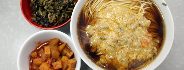 A Niang Noodles is one of Shanghai.