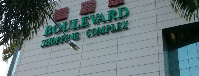 Boulevard Shopping Complex is one of like.