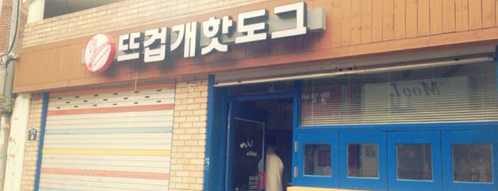 빠니니 아저씨 is one of 한국외대(HUFS)맛집!.