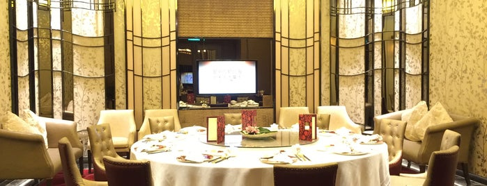 Pak Loh Chiu Chow Restaurant 百樂潮州酒樓 is one of Places to go.