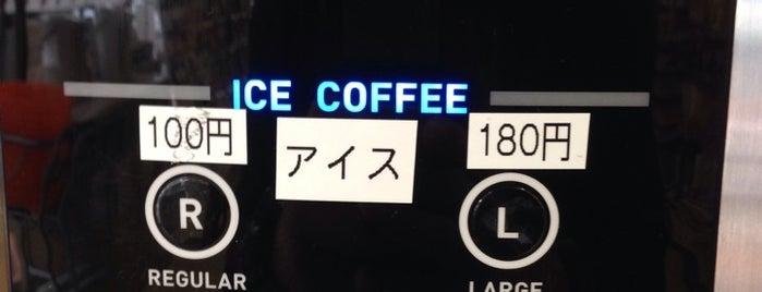 セブンイレブン 大野城大城1丁目店 is one of セブンイレブン 福岡.