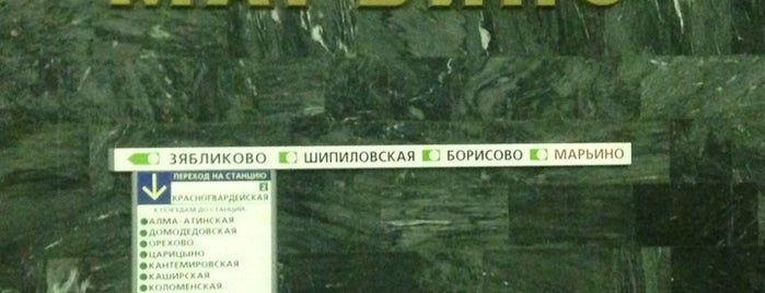 metro Maryino is one of Complete list of Moscow subway stations.
