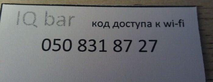 IQbar is one of EURO 2012 KIEV (PUBS & BARS).