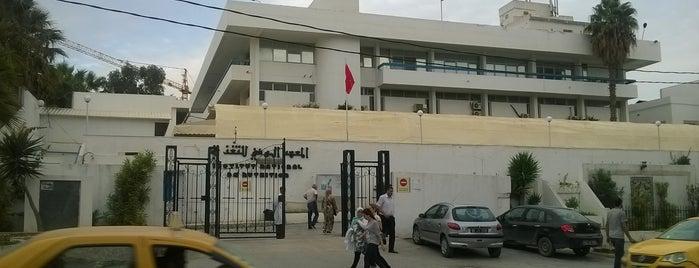 Institut National de Nutrition et de Technologie Alimentaire (INNTA) is one of Hôpitaux de Tunis (CHU).