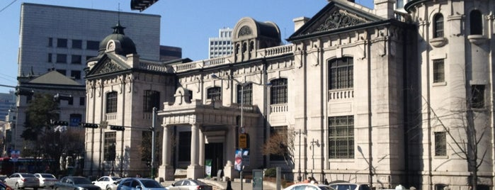 The Bank of Korea is one of Korean Early Modern Architectural Heritage.