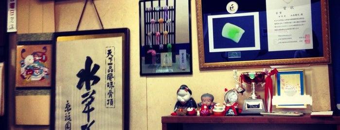 甘泉堂 is one of 和菓子/京都 - Japanese-style confectionery shop in Kyo.