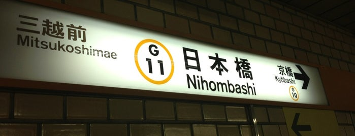 Ginza Line Nihombashi Station (G11) is one of Station.
