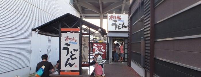 連絡船うどん 高松駅 is one of めざせ全店制覇~さぬきうどん生活~ Category:Ramen or Noodle House.