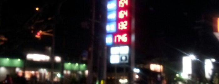 ENEOS 西宮インターSS is one of 兵庫県阪神地方南部のガソリンスタンド.