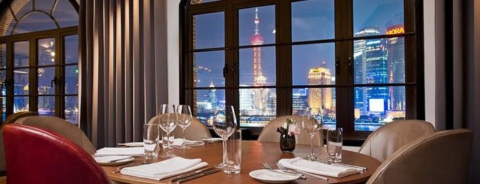 Bocca Italian Rest. is one of Shanghai.