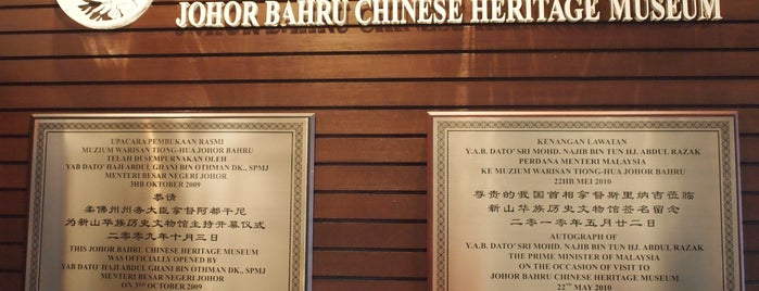 Johor Bahru Chinese Heritage Museum 新山華族歷史文物館 is one of Encik's Tips.