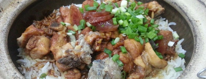 Choong Kee Kampar Claypot Chicken Rice is one of Cheap eats in KL.