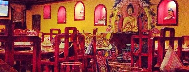 Тибет Гималаи is one of «Московские новости» каждый день.