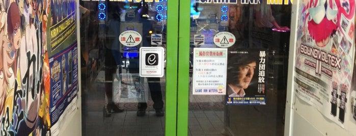 ゲームインみとや千束店 is one of beatmania IIDX 設置店舗.