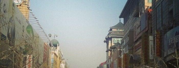 Wangfujing Shopping Street 王府井步行街 is one of The Real Beijing.