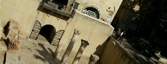 The Jewish Quarter of the Old City of Jerusalem (Rova Yehudi) is one of A local's guide: 48 hours in Jerusalem, Israel.
