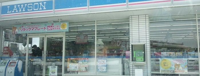 ローソン 西根田頭店 is one of LAWSON in IWATE.
