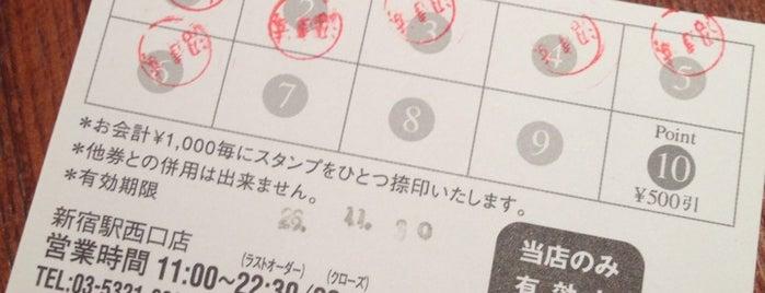 回転寿司 沼津港 新宿駅西口店 is one of Hiroko's tips.