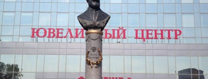 Площадь Карла Фаберже is one of 주변장소5.