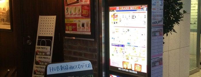 HUB 新宿西口大ガード店 is one of HUB.