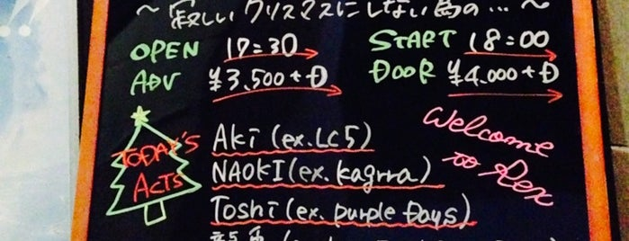 SHIBUYA REX is one of ライブハウス.