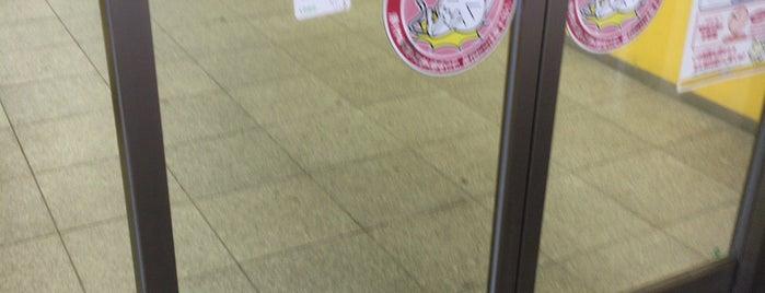アピナ 長岡店 is one of Darius Burst AC in Niigata.