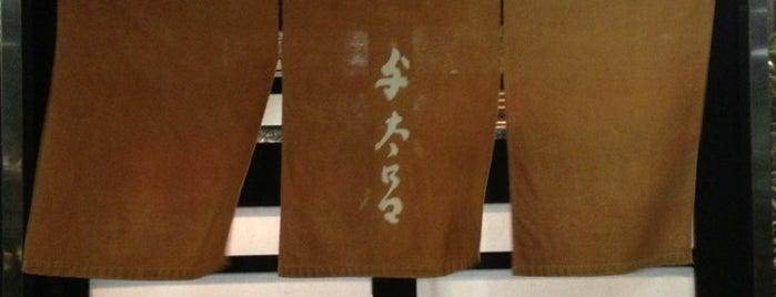 与太呂 is one of Michelin Guide Tokyo (ミシュラン東京) 2012 [*].