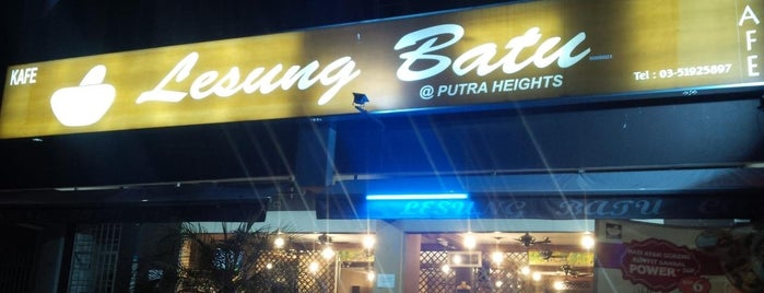Lesung Batu Cafe is one of Guide to Putra Heights's best spots.