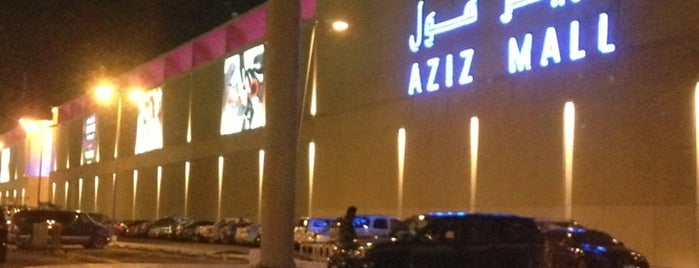 Aziz Mall | عزيز مول is one of Jeddah_vip.