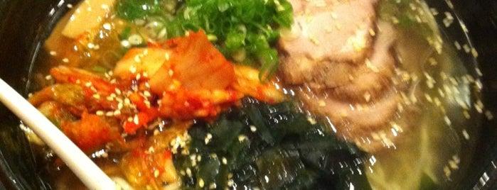 Lamen Kazu is one of Restaurantes.