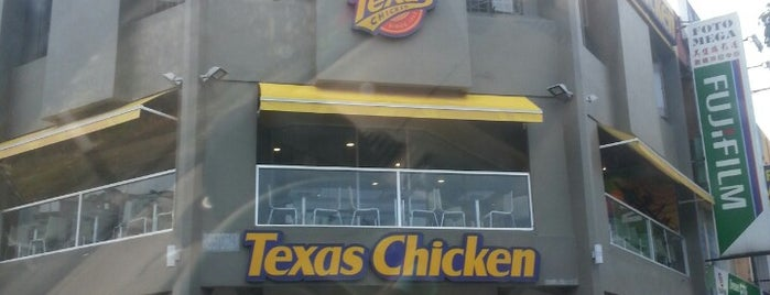 Texas Chicken is one of Fav eateries!.