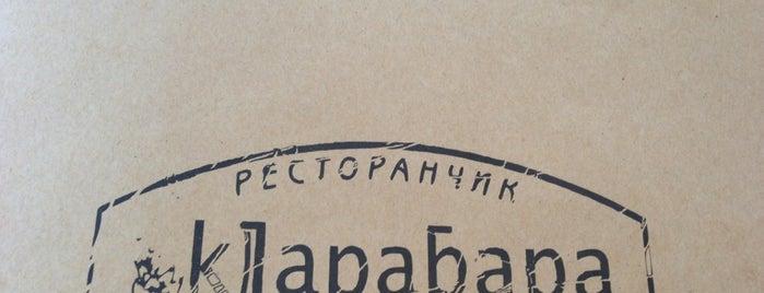 Klarabara is one of food.