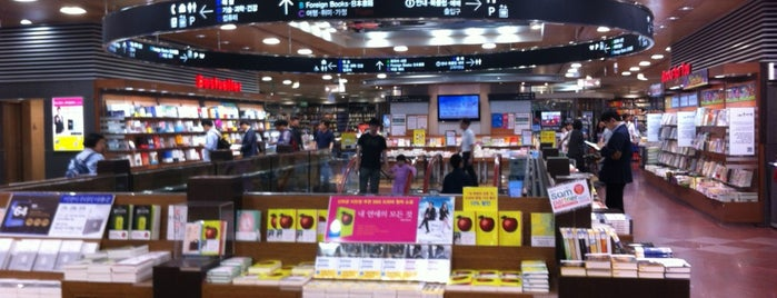 KYOBO Book Centre is one of Often.