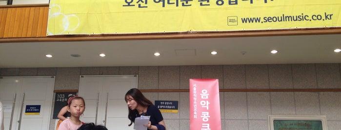 Ewha Womans University Samsung Education-Culture Building is one of 이화여자대학교 Ewha Womans University.
