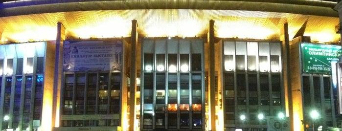 СК «Олимпийский» is one of Спортивная Москва.