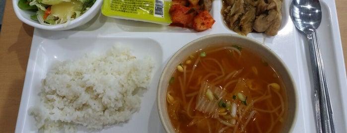 이화여자대학교 한우리집 식당 (Ewha Womans University Hanwoori Residence Hall Restaurant) is one of 이화여자대학교 Ewha Womans University.