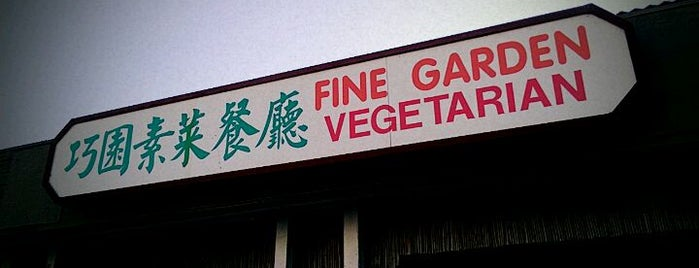 Fine Garden Vegetarian is one of Good Karma.