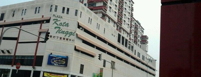 Plaza Kota Tinggi is one of Shopping Paradise.