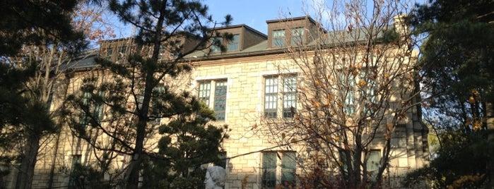 이화여자대학교 대학원관 (Case Hall / Graduate School Building) is one of 이화여자대학교 Ewha Womans University.