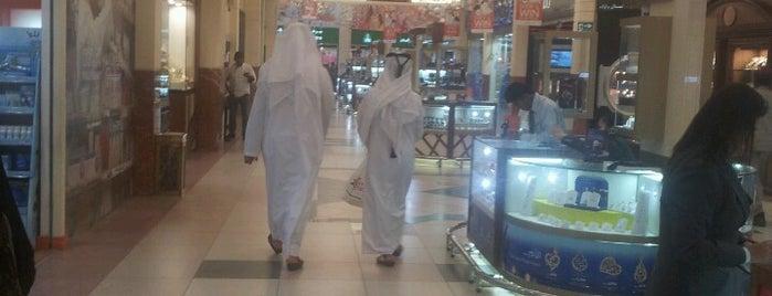 Hyatt Plaza is one of My Doha..