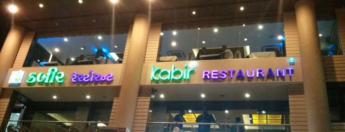 Kabir Restaurant is one of Restaurants You Must Visit.