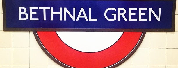 Bethnal Green London Underground Station is one of Tube Challenge.