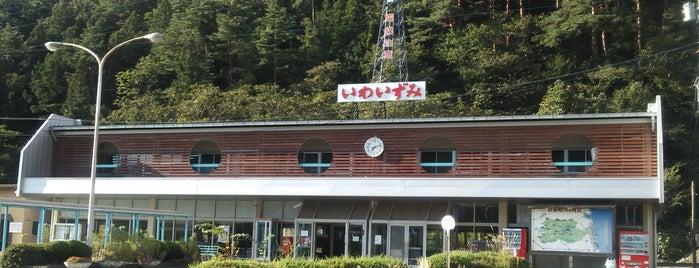 旧岩泉駅 is one of 東北の駅百選.