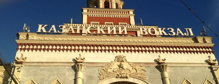 Kazansky Rail Terminal is one of Бейдж Trainspotter.