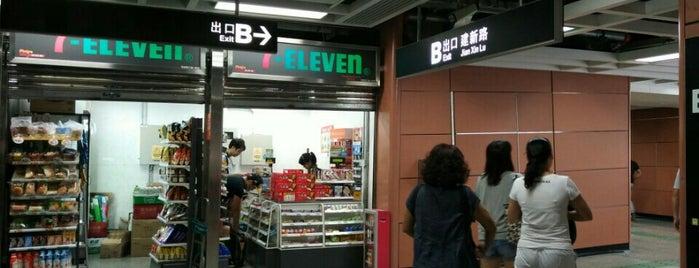 地铁祖庙站 - Zumiao Metro Station is one of 廣州 Guangzhou - Metro Stations.