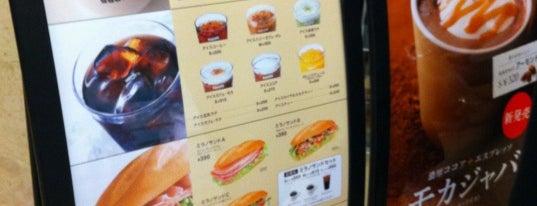ドトールコーヒーショップ ゲートシティ大崎店 is one of 飲食店.